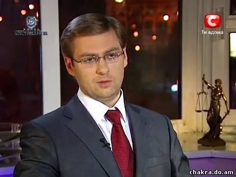 эксперт-криминались Д.Митченок