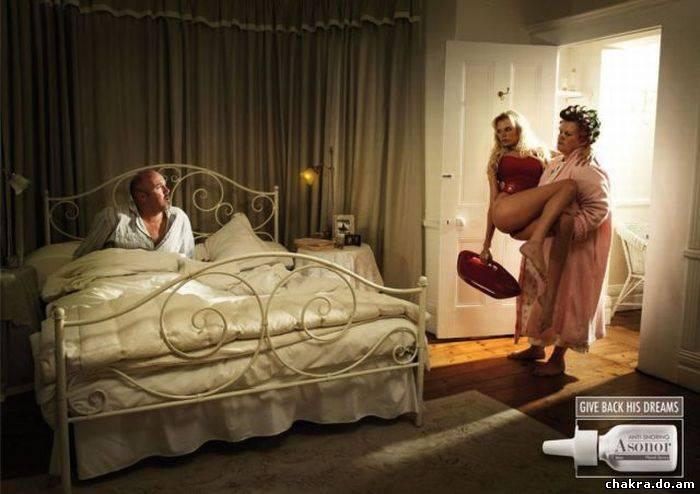 как сделать чтобы жена стала давалкой