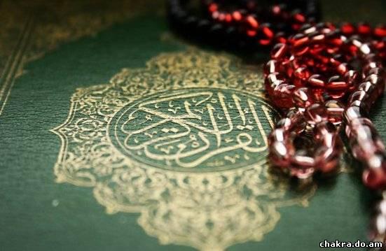Поздравление на день рождения мусульманина